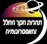 logo_elementry_dark_bg_300_281